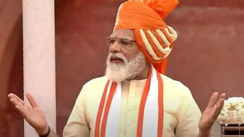 Narendra Modi's speech on Coronavirus vaccines in 74th Indipendance day