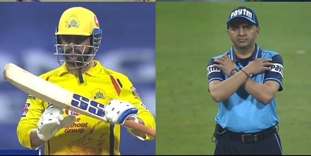 DRS - Dhoni Review System is back