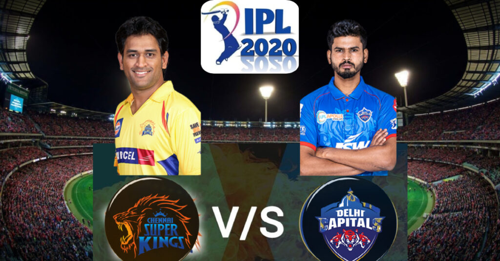 CSK vs DC match prediction by previous matches