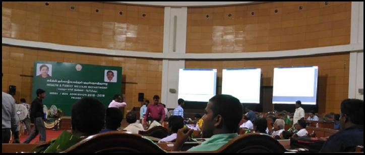 Thanjavur Medical College - Tamil Nadu state quota NEET cutoff prediction for 2020