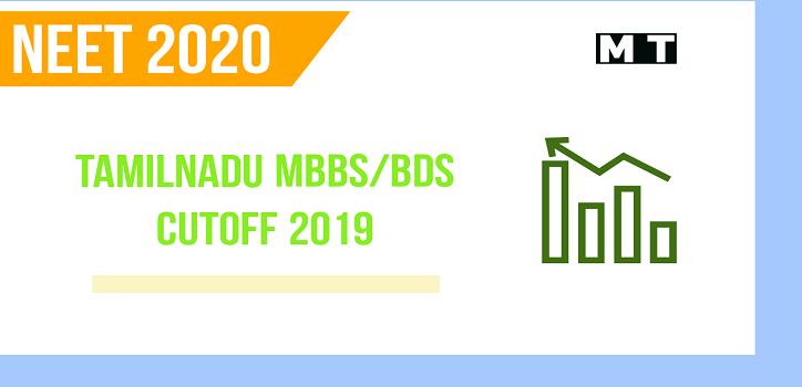 2019 NEET cut off in Tamilnadu
