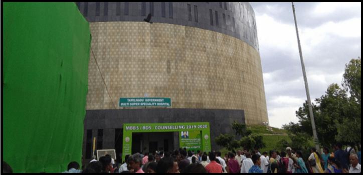 Chengalpattu Medical College - Tamil Nadu state quota NEET cutoff prediction for 2020