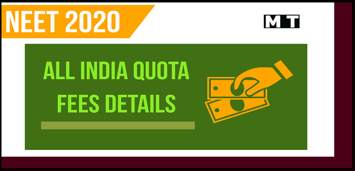 Counselling fees for NEET 2020