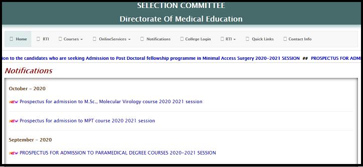 Tamil Nadu MBBS/BDS merit list 2020