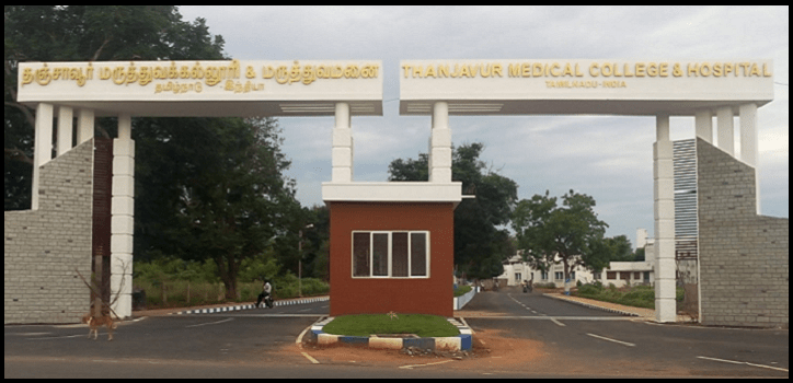Thanjavur Medical College NEET cutoff prediction for 2020