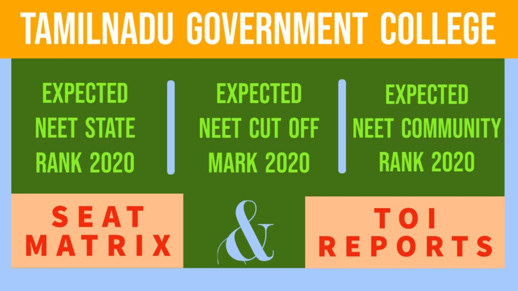 Expected NEET cut off 2020 in Tamilnadu
