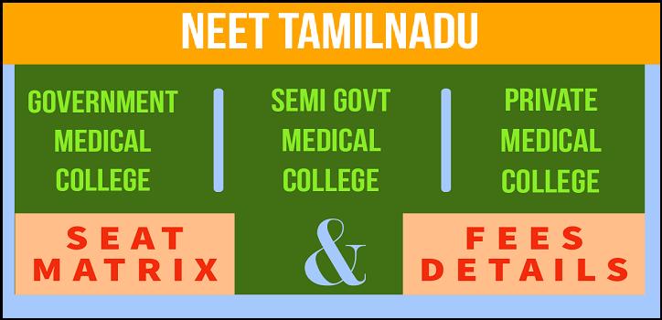 Tamilnadu medical college seat matrix and fees structure